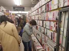 כן, ככה משיגים מנגות ביפן. זול ויעיל.